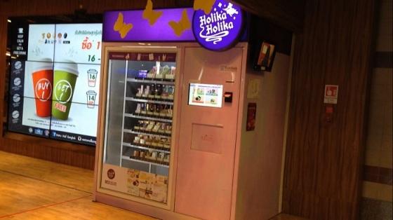 Holika Vending Machine 01_resized