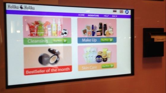 Holika Vending Machine 03_resized